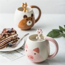 Мультяшные детские кружки в виде панды свинка лягушка чашка