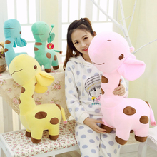 Cute Giraffe Deer Sika Rag Doll Birthday Gift Stuffed Animals Christmas Toys For Children Educational Plush toys