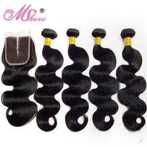 Image 1 - Закрытые шнурки с пучками человеческих волос 4 шт./лот бразильские объемные волнистые волосы с кружевной застежкой волосы для наращивания