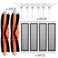 Robot Vacuum Cleaner brush HEPA Filter Accessories for xiaomi 1S 2S Smart home Sweeper roborock s50 S55 S51 S6 Parts