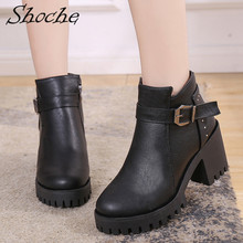 Shoche Punk Boots Women High Chunky Heels Winter Shoes 2019 Ankle Steampunk Fashion PU Leather Soft 7cm