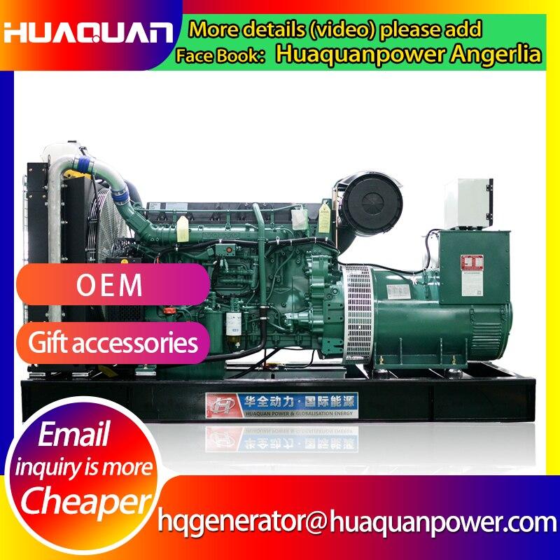 250kw brushless 220v permanent magnet magnetic motor generator