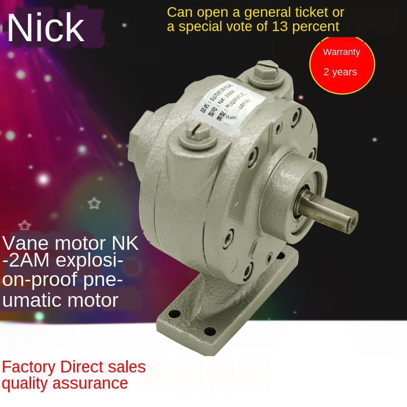 Pneumatic Vane Motor Taiwan NK-2AM and Rotating Direction 680W Industrial Large Torque feng ma da 3000 Rpm