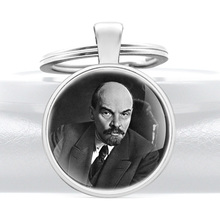Great Soviet Communism Vladimir Ilyich Ulyanov Lenin Design Pendant Keychain Classic Men Women Key Rings classic soviet sickle hammer design glass cabochon key chain charm men women communism pendant key rings