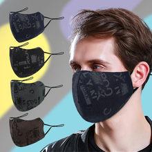 Máscara facial reutilizável adlult lavável ao ar livre rrint proteção quente 1 máscara de filtro de carbono máscaras de tecido lavável reutilizável # t3