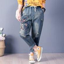 Женские свободные шаровары до щиколотки винтажные брюки большого