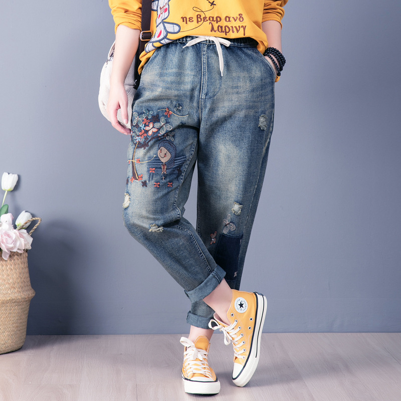 Embroidery Oversized Ankle Length Jeans
