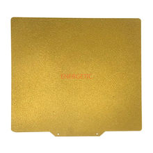 ENERGETIC Custom 300x300mm/11.8
