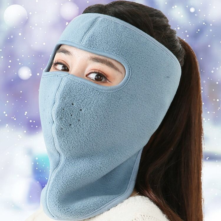 Winter Heat Preservation Full Face Mask Female Dust Shield Neck Shield Thickened Cycling Cold Mask Male Windproof Mask Female