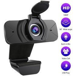 Широкоугольная USB веб-камера BALLEE N.E Full HD 1080P с микрофоном, веб-камера для ноутбука, веб-камера Teching Conference, веб-камера с защитой от подглядывания