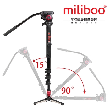 Miliboo MTT705A Aluminum Alloy Portable Monopod &Tripod For Professional Camcorder /Video/DSLR Stand ,with Hydraulic Ball Head
