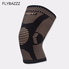 FLYBAZZZ New Copper Fiber Kneepad Motion Ventilation Elastic Force Cycling Basketball Protective Clothing