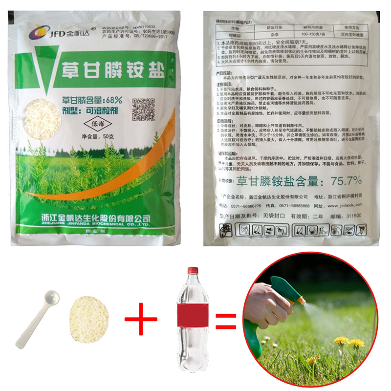 50 G Ammonium Glyphosate Glycine Herbicide Remove Broadleaf Weed Kill Grass Pesticide Directional Stem And Leaf Spray Weedkiller
