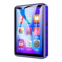 Lenovo 8GB Digital music MP3 Player Bluetooth 4.0 Video/Imag