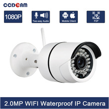 Smart Waterproof ONVIF 1080P IP Camera Wireless Wifi IR Infrared Night Vision Sleeping Baby Monitors
