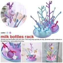 цены 1pcs Portable Drying Rack For Baby Bottles Drainer Bottle Holder For Feeding Drying Cup Rack For Babies Bottle Drying Rack