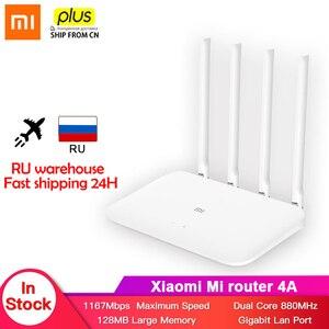 Image 1 - Xiaomi Mi 4A Router Gigabit edition 2.4GHz + 5GHz WiFi 16MB ROM + 128MB di DDR3 di Alta guadagno 4 Antenna APP di Controllo IPv6 Xiaomi Router
