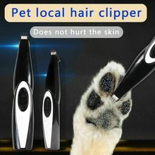 Pet Nail Hair Trimmer Grinder Cat Dog Grooming Tool Electrical Shearing Cutter USB Rechargeable Dog Haircut Paw Shaver Clipper