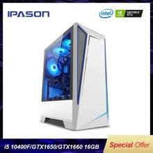 IPASON-ordenador Gaming Battlefield S5 R5 2600 8G 256G 1050TI/1650/1660S, máquina de montaje de escritorio, PC completo para Gta5/PUBG/LOL