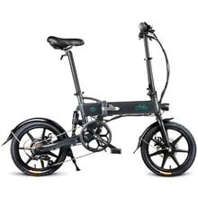 [ЕС Прямой] FIIDO D2S переключающаяся версия 36 В 7.8Ah 250 Вт 16 дюймов складной электрический велосипед 25 км/ч Макс 50 км пробег Электрический велосипед