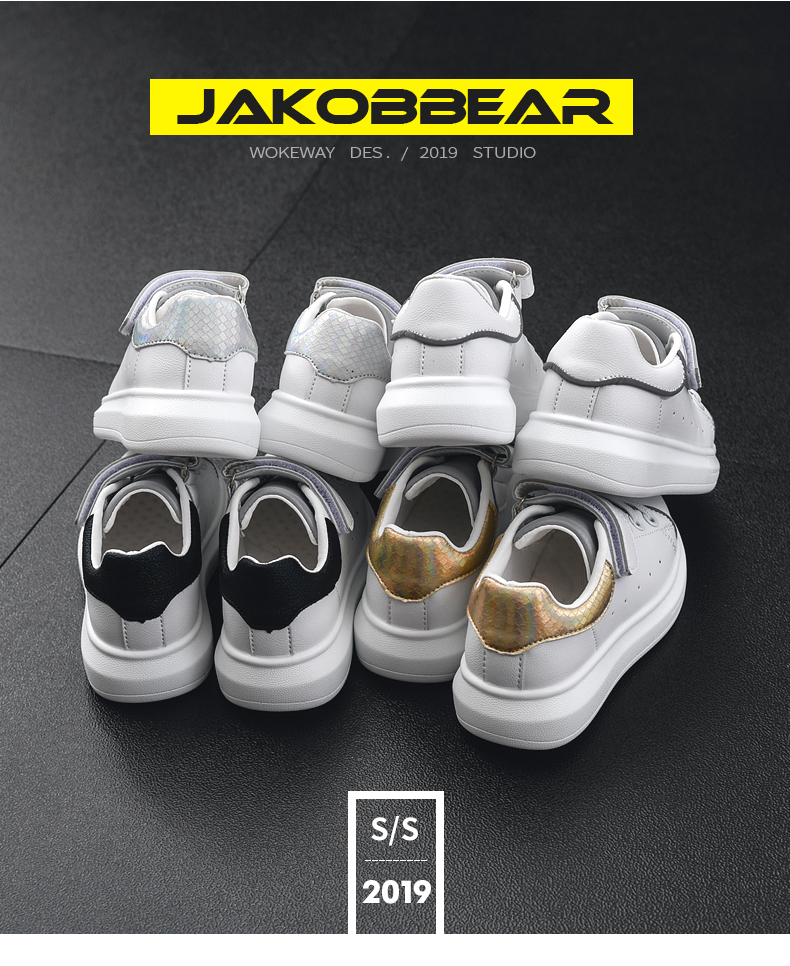 ouro preto inverno crianças botas