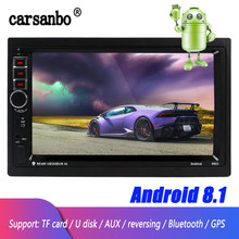 7 Inch 2 DIN Radio Car Radios-Bluetooth/Satellite/Nav Have Frame LCD 2DIN Android Receiver Nav MP5 Multimedia Player Monitor(China)