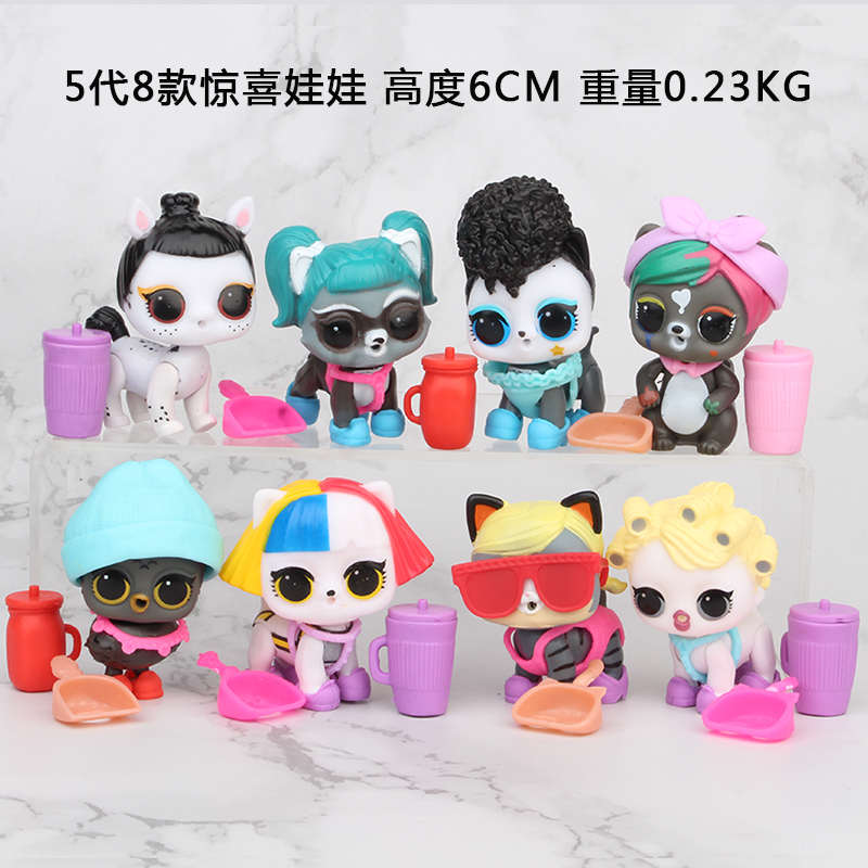 Genuine LOL Surprise Dolls Lols Pets Surprise Toys Original Lols Dolls With Accessories 8pcs Action Toys For Girl's Gifts 6CM