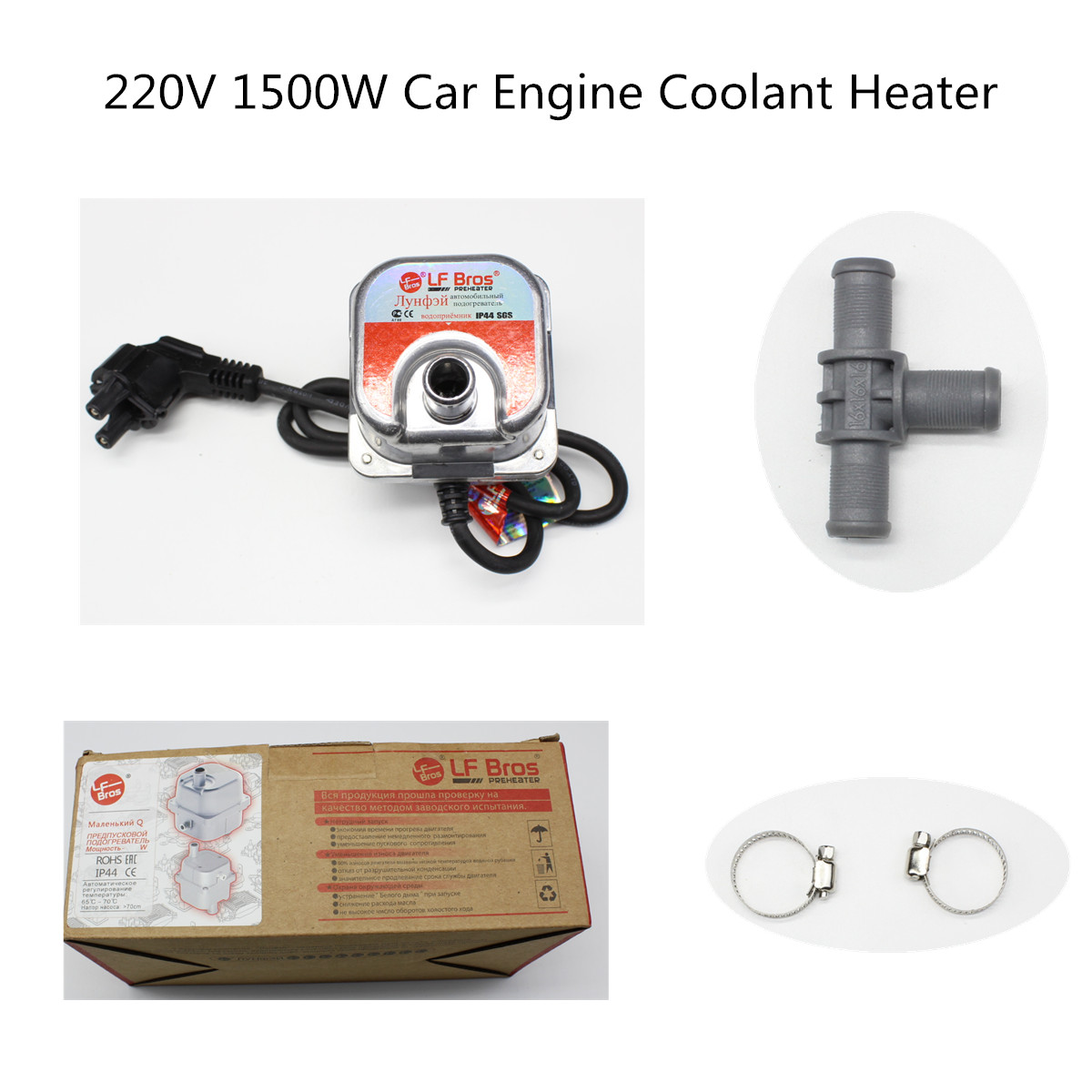 <font><b>220</b></font> V EU electric 1500 W high power car heater webasto engine parking preheater water for Gasoline diesel Motor car heating image