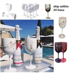 Wine Party Champagne Coupes Glass Cocktail Glass Champagne Flutes Plating Wine Cup Goblet Electroplated Plastic Cups one piece