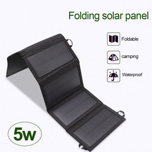 foldable 5w USB solar panel portable solar charger waterproof mobile phone power battery charger for mini fan/smart phone wama portable 3w folding foldable waterproof solar panel charger mobile power bank
