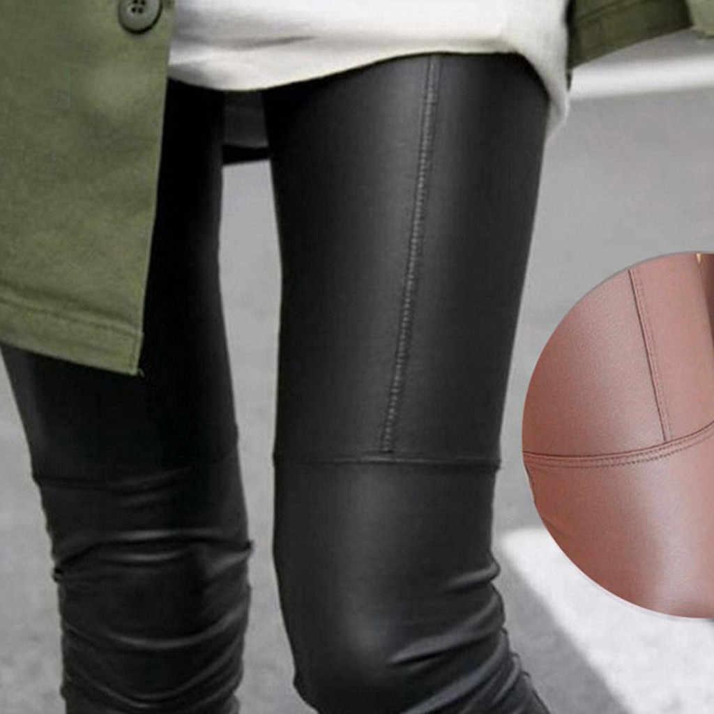Frauen Hosen Schlanke hohe Taille Leggings 2019 Neue Koreanische Mode Casual Imitation Leder Fit Feste weibliche Pantalon Hosen Schwarz