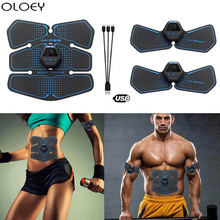 Abdominal Muscle Stimulator Trainer EMS Abs Fitness Equipment Training Gear Muscles Electrostimulator Toner Gym Exercise At Home