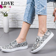 Snake Leopard Spring Autumn Women Slip On Loafers Ladies Casual Comfortable Flats Female Breathable Stretch Cloth Shoes Fashion