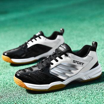LaceUp męskie buty oddychające sneakersy złote buty koszykarskie męskie sportowe buty sportowe męskie lekkie płaskie buty sportowe tanie i dobre opinie aybycy CN (pochodzenie) Buty do koszykówki Średnie (b m) Wysokiej RUBBER Cotton Fabric 5755-1 Skręcanie Lace-up Spring2019