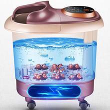 Полностью автоматический массажер для ног, ванна для ног, умывальник для ног с электрическим подогревом, ведро для замачивания ног, домашняя постоянная температура