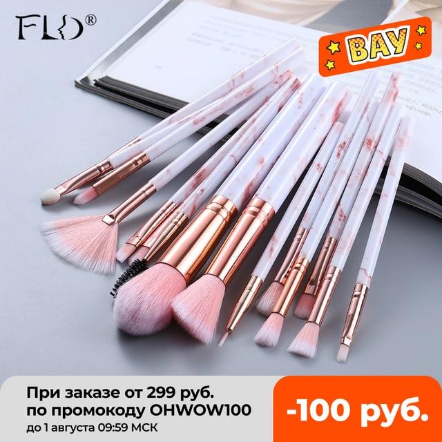 Makeup Brushes Tool Set Cosmetic Powder Eye Shadow Foundation 1