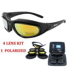 Уличные спортивные очки тактические поляризационные мужские