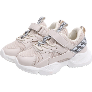 Kids Shoes 2020 Boys White Shoes Girls Causal Leather Sneakers Children Breathable Running Toddler Sport Shoes 8 9 10 11 12 YEAR