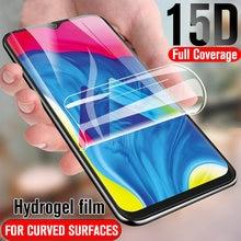 Гидрогелевая пленка 15d с полным покрытием для huawei p smart