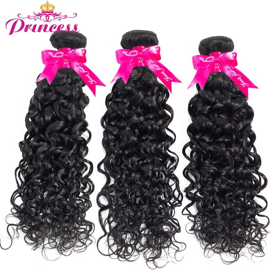 Beautiful Princess Hair Water Wave Bundles 1 PC   Bundles Double Weft  Bundles  Hair 1