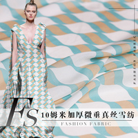 Geometric abstract printed and thickened silk chiffon dress material for summer silkworm silk dress