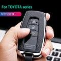 Автомобильный Алюминиевый сплав брелок держатель Обложка чехол в виде ракушки для Toyota Camry Corolla C-HR ЧР Prado RAV4 Prius 2018 2019 2/3/4 кнопки