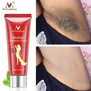 Image 2 - Унисекс травяной крем для удаления волос безболезненное удаление волос удаляет подмышку ног Уход за телом нежный не стимулирующий удаление волос
