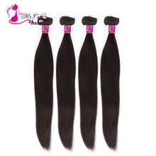 Tissage brésilien naturel Remy, lisse Ms Cat Hair, 4 lots, Extensions de cheveux 100% naturels, 4 pièces/lot, peuvent être teints