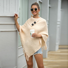 Women's Sweater Knitted Pullover Sweaters Female Sleeve Fringed Cloak Shawl Button Half Open Collar Solid Color Sweater Women pullover shawl collar sweater