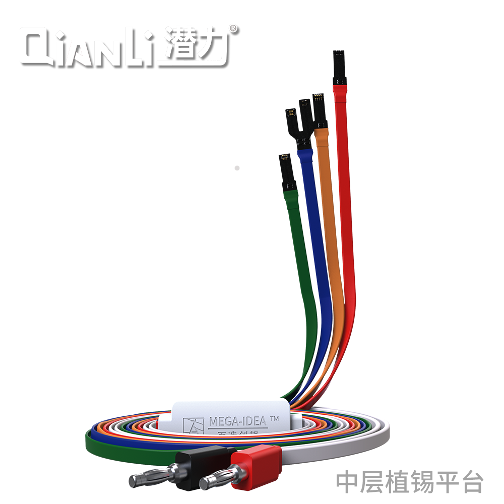 Qianli IBoot Power Supply Test Cable With ON/OFF Switch  Motherboard Repair For IPhone Android Mobile Phone Power Supply