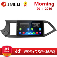 2G RAM 32G ROM 9 Inch Android 8.1 Car Dvd Player 4G NET for KIA Morning Picanto 2011 2015 Multimedia Gps Navigation RDS DSP