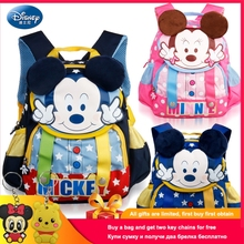 Disney 2019 Mickey Mouse Children Backpacks kindergarten Schoolbag Fashion Kids Backpack School Bags Girls