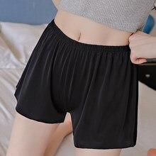 FINETOO – sous-vêtements en soie glacée pour femme, culotte courte sans couture, taille haute, Anti-frottement, slip d'été