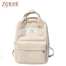 Velour Backpack Bagpack For Women 2019 Backpacks Bags School Bookbag For Teenagers Girls Laptop Bagpack Back Pack Bags все цены
